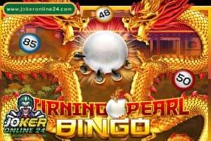 บิงโกออนไลน์ Joker Gaming สล็อตบิงโก